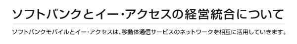 スクリーンショット 2012 10 02 21 55 39