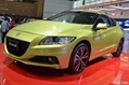 Honda-CR-Z-FL-4