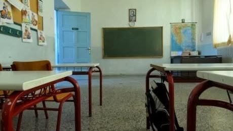 Ένωση Γονέων Λειβαθούς: My school: Να ακυρωθεί στην πράξη!!!