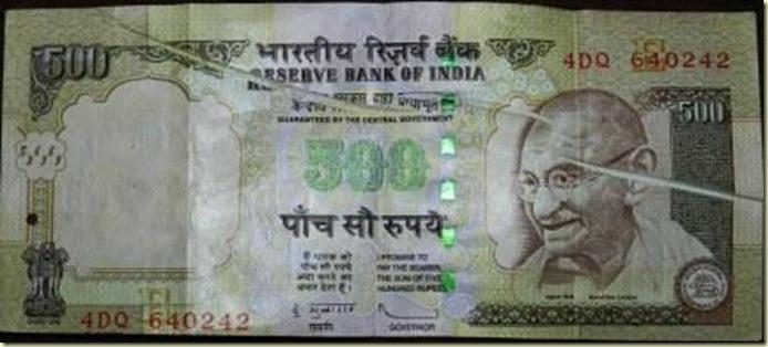 Rupee 500