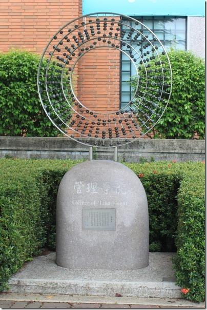 台南-成大裝置藝術。有哪個科系會拿算盤來當作標誌?答案是管理學院的會計系。