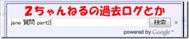2013-03-16_12h14_03