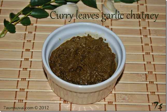 Curry leaves garlic chutney