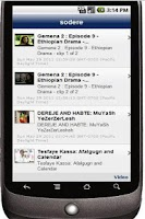 Screenshot of Ethiopian Social Network