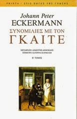 Eckermann_Goethe_B