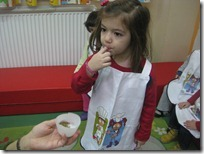 γευσιγνωσία (2)