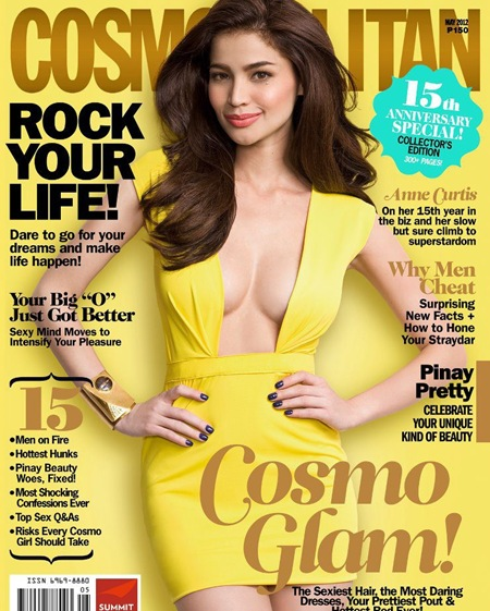 anne curtis cosmo may 2012