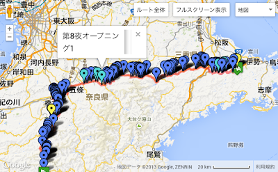 20130816_1.png