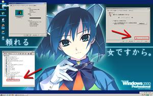 Win2000_mouse_v2