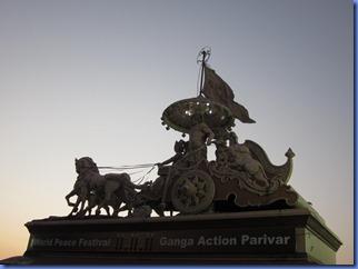 india 2011 2012 200