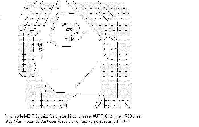Toaru kagaku no railgun,Konori Mii