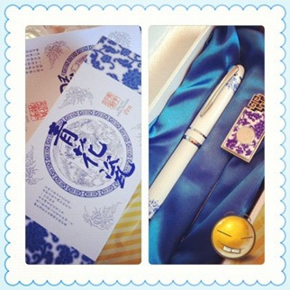 Blue and white Porcelain pen and bookmark