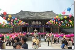 Gyeongju 159