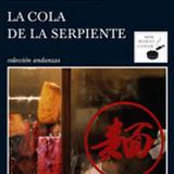 cola_serpiente_big.JPG