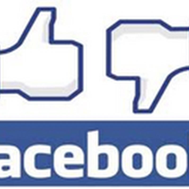 Facebook: como parar de receber atualizações no seu mural, sem desfazer a amizade