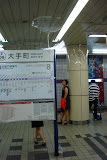 Dealing with a slow water leak on a subway platform ceiling, Japanese style: the plastic tubing is taped to a bottle at the bottom