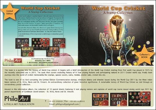 Cricket Book Ad copy1