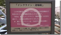 螢幕截圖 2014-06-04 15.51.49