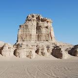 Mogui Cheng - Bloc de roche sculpté