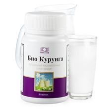 Bio Kurunga / Био Курунга