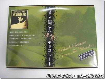 日本-抹茶巧克力的包裝,紙盒包裝耶!