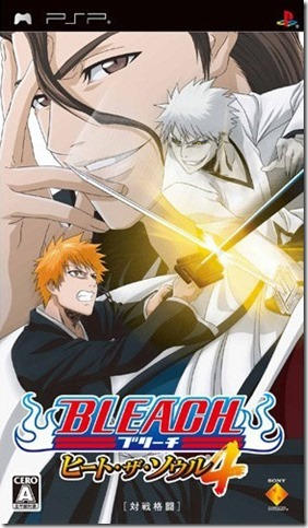 PSP Roms – [PSP] Bleach Heat the Soul 4 (Japan)