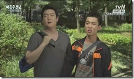 Plus.Nine.Boys.E03.mp4_002996727_thumb[7]