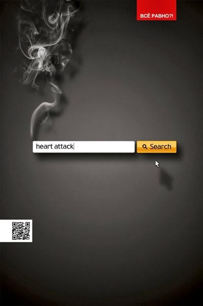 Creatividad publicitaria cigarro4