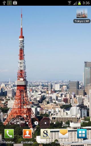 東京の都市のスカイライン 夜と昼 フリー