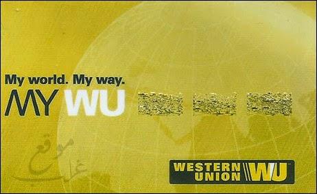 MyWU gold card