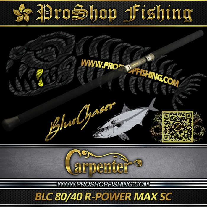 carpenter BLC 8040 R-POWER MAX SC.6