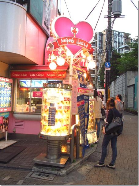 Japan May 2011 223