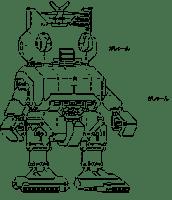 ロボット[AA]