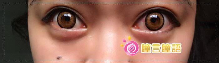 韓國GEO隱形眼鏡-GEO Holicat 荷麗貓仙女咖(Barbie Cat)9