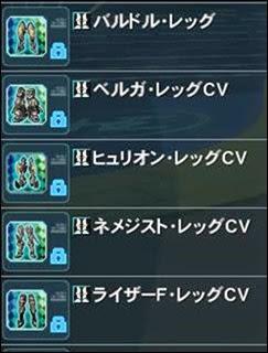 2014-09-14 17_04_38-Phantasy Star Online 2