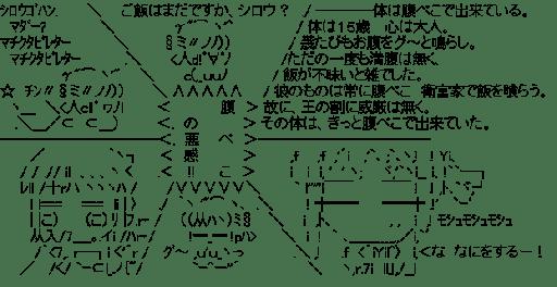 腹ぺこの悪感!! (フェイト/ステイナイト)