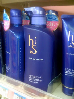 How To Find Haicare Products In Japan Surviving In