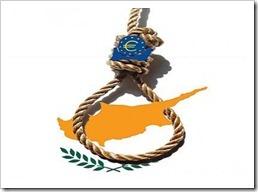 cyprus_mnimonio-e1350898818969
