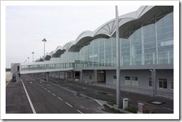 kuala_namu_international_airport