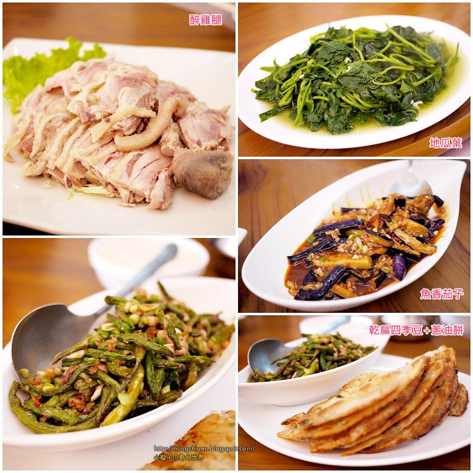 20120124-27food24.jpg