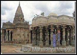 800pxItagi_Mahadeva_temple_thumb1