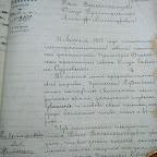 Ходатайство коменданта крепости о награждении Судковского