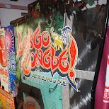 sega arcade in Narita, Tokyo, Japan