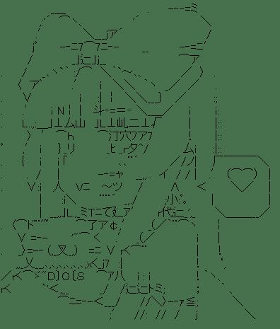 ウィンドウズ3.1 (OS娘)