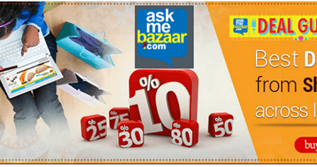 ask me bazaar presents deal guru an e commerce initiative
