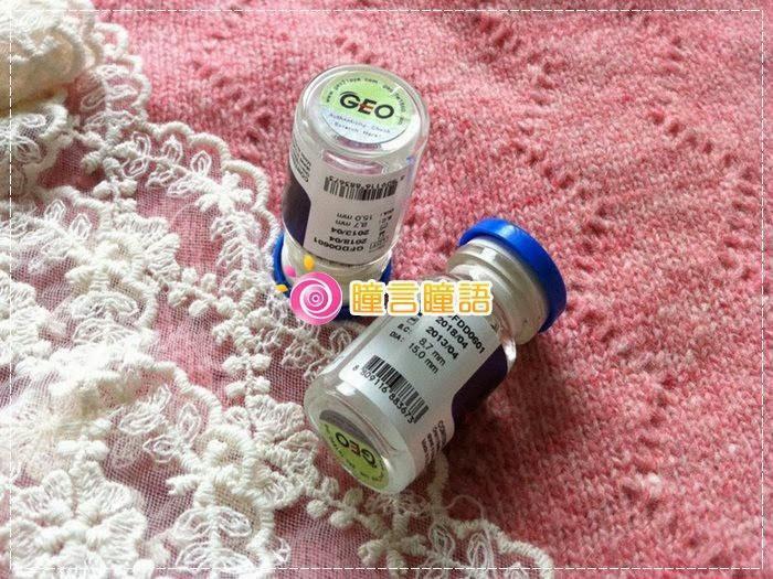韓國GEO隱形眼鏡-GEO Berry Holic 混血三色灰5