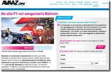 Raccolta firme anti Bahrain