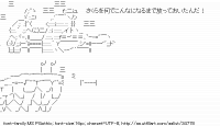 TwitAA 2013-11-25 12:19:53