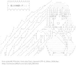 [AA]Touyoko Momoko (Saki)