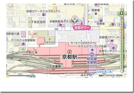 9_Hotel Hokke Club Kyoto_2